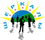Сайт школы с.п. Шеркалы Октябрьский район ХМАО - Югра